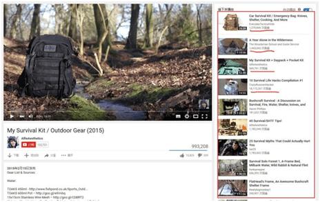 巧用YouTube视频引流,附工具